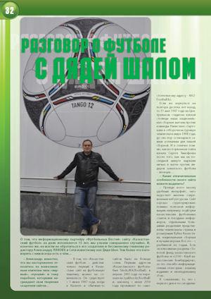 АЛЕКСАНДР ЛЯХОВ. КИЕВ. 9 МАЯ 2012 ГОДА